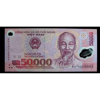 2012年越南國家銀行國父胡志明及順化古城景50,000盾塑料鈔票(美品)