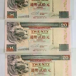 [對子號]全新直版滙豐贰拾元№GG2233. 55,66,99