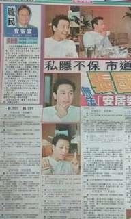 Lesile Cheung 1999年訪問 張國榮