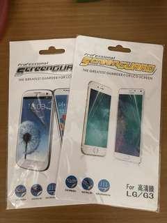 高清Mon貼 LG G3 Screen Protector 螢幕保護膜 手機螢幕保護貼