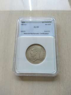 Belgium 1934 20 Francs NNC AU50 Silver Coin