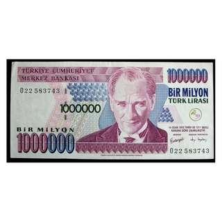 2002年土耳其中央銀行國父凱末爾像首都水壩1,000,000里拉鈔票
