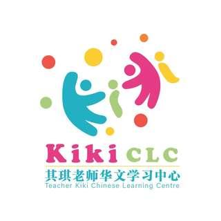 Teacher Kiki Chinese Learning Centre