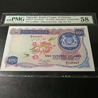 Orchid $100 HSS NO SEAL nice serial number