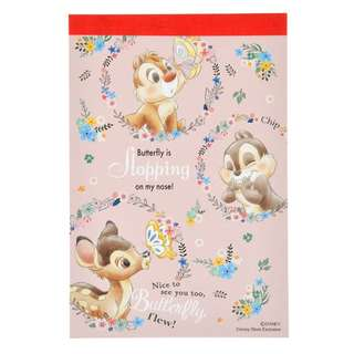 Japan Disneystore Disney Store Disney Character Forest Sticky Note Pad