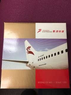 飛機模型(香港快運 B737-800 1:200 波音737)