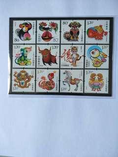 Third Series China Zodiac