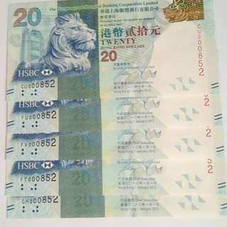 [香港國際區號]00852…滙豐貳拾元五張