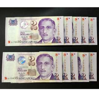 Year 2000 Commemorative $2 x 10 pcs running serial nos 3179490 to 99 with Millennium Logo Overprint Gem UNC