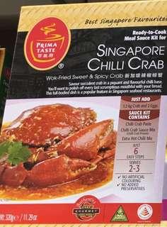新加坡百胜廚辣椒螃蟹醬/喇沙湯醬料3人份