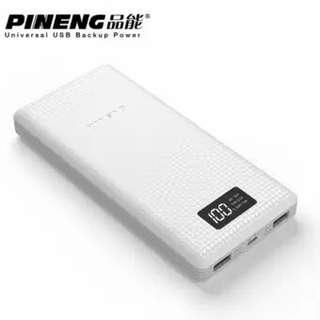 PINENG PN-969 100% ORIGINAL 20000MAH (WHITE)
