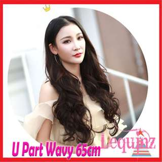 Premium U Shape Hair Extensions Wavy Curls 65cm Light Brown 2/30
