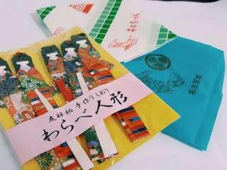 Japanese bookmark from Nagoya Castle