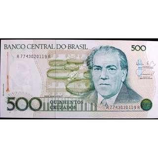 1986年巴西中央銀行名作曲家盧布斯像500古薩度鈔票(設計精美)