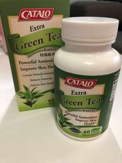 Catalo green tea extract 特強綠茶素 antioxidant 抗氧化 善存 gnc swisse