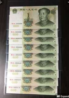 1999 china one dollars golden number (9pc