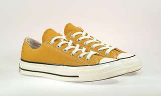 🔎👁🔭🕵 LOOKING FOR CONVERSE CHUCK TAYLOR SHOES