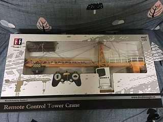 KONSEPT 工程車系列 - E563 Remote Control Tower Crane