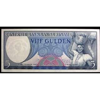 1963年荷屬蘇里南(Dutch Suriname)中央銀行水果女郎5盾鈔票(設計精美)