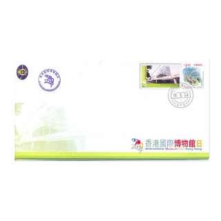2004-0518-12,香港賽馬博物館封,國際博物館日,貼景緻普票,貼紙-GPO1雙圈印,加蓋紫色紀念印