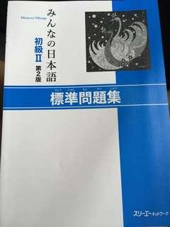 LAJ2202 and LAJ3201 Minna no nihongo workbook