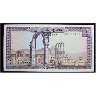 1974年黎巴嫩銀行(Bank of Lebanon)烏勿也特皇宮遺址及貝魯特灣海蝕洞10里維斯鈔票