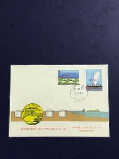 Taiwan FDC as in Pictures- Fire Sales