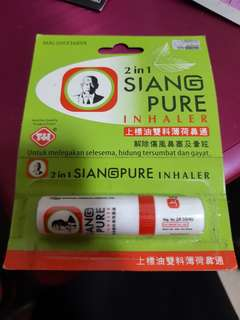 2 in 1 Siang Pure Inhaler