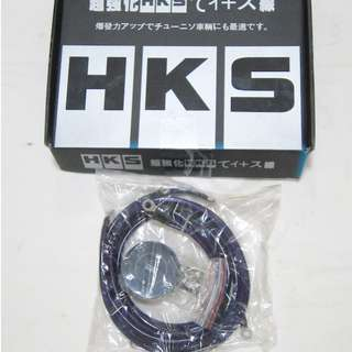 HKS Ground Cable Kit With 6pcs of 8 Gauge Thick Cables, Round Disc Distribution Bracket