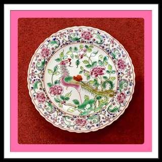 Vintage Peranakan Small Plate