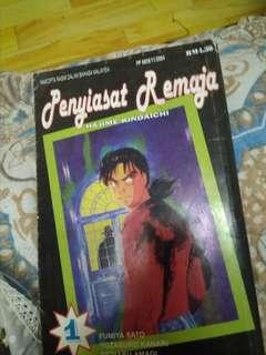 Penyiasat remaja vol 1