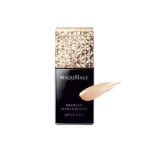 (50% off!!) BNIB Shiseido Maquillage Dramatic Film Liquid UV foundation