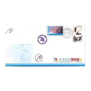 2004-0518-03,藝術推廣辦事處封,國際博物館日,貼紀念票,貼紙-GPO1雙圈印,加蓋紫色紀念印
