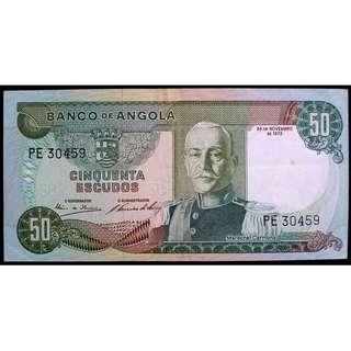 1972年葡屬安哥拉銀行(Bank of Portuguese Angola)葡總統卡蒙那咖啡果樹50厄士姑度鈔票