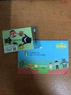Rare A-Nai Taiwan Starbucks Card