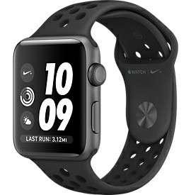 Kredit Apple Watch Nike plus gak lama kok 3 menit aja