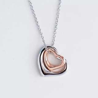 Tiffany & Co. Elsa Peretti's Open Heart Pendant