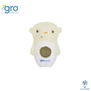 [Pre-Order] The Gro Egg Shell Room Thermometer | Mikey the Monkey [BG-HE003]