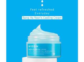 Mizon Water Volume EX Cream (230ml)
