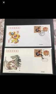 China Stamp- 2016-1 A/B FDC