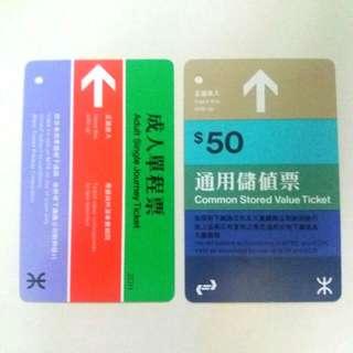 MTR TICKET 地鐵票