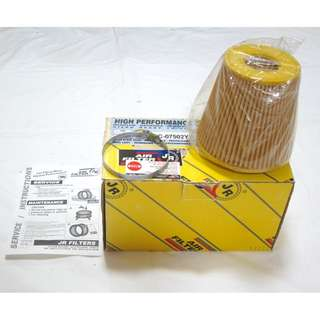 JR (Genuine France) High Performance Air Filter - Yellow