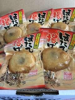 日本丸玉水產直送帆立貝香辣魚蛋