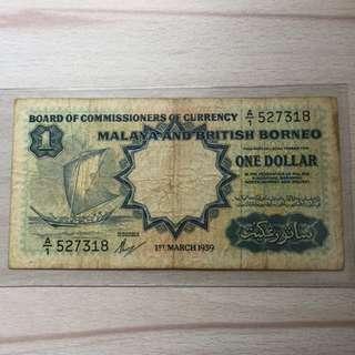 Malaya 1959 A/1 Prefix banknote