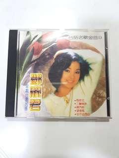 CD - 邓丽君