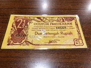 1948 2 1/2 Rupiah Coupon Penukaran N.R.I. Djambi Indonesia Orida UNC