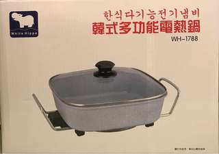 Korean Multi-purpose Electrical Heating Pot