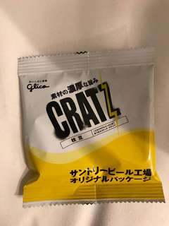 Glico Edamame & Almond snacks