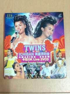 Twins ichiban 興奮演唱會