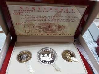 臺灣銀行  102年 104年  105年 蛇羊猴紀念套幣